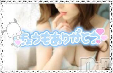 長岡人妻デリヘル mamaCELEB(ママセレブ) 体験 さりな(25)の3月2日写メブログ「リピNさん?」