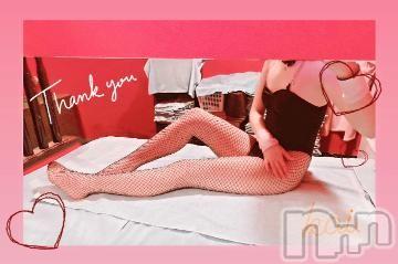 新潟ソープ新潟バニーコレクション(ニイガタバニーコレクション) カイ(21)の2021年6月10日写メブログ「Thank you ??」