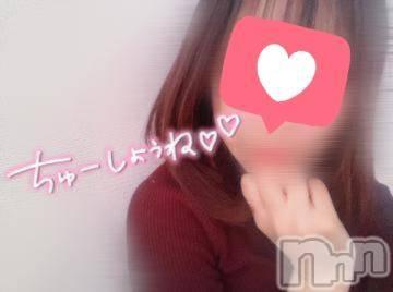 新潟デリヘル 新潟 遊郭(ニイガタユウカク) 美咲~みさき~(25)の5月3日写メブログ「出勤したよー♡」