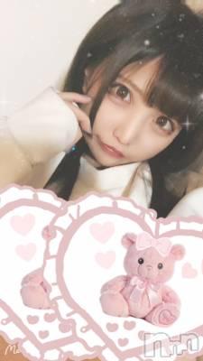 上越デリヘル LoveSelection(ラブセレクション) ろあ(22)の3月3日写メブログ「今日(♡)」