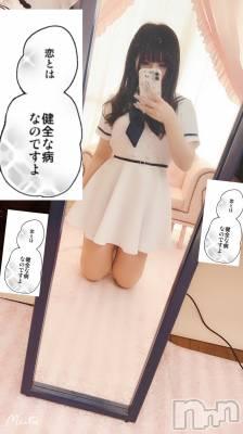 上越デリヘル LoveSelection(ラブセレクション) ろあ(22)の3月4日写メブログ「みんな(♡)」