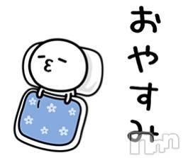 新潟デリヘル 風俗の神様  新潟店(フウゾクノカミサマ  ニイガタテン) みゆ(26)の5月1日写メブログ「GN?°。?」