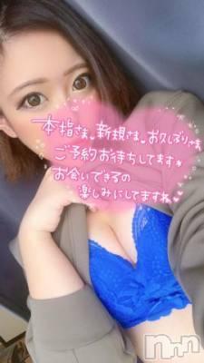 新潟デリヘル R E S E X Y(リゼクシー) 新人KANADE~かなで~(18)の6月10日写メブログ「出勤で~す?」