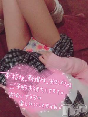 長岡デリヘル R E S E X Y(リゼクシー) 新人KANADE~かなで~(18)の7月25日写メブログ「暑いですね」