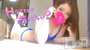 新潟デリヘルR E S E X Y(リゼクシー) 新人KANADE~かなで~(18)の2021年6月10日写メブログ「やほほい☆」