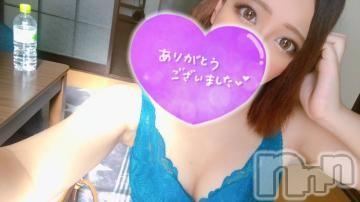 新潟デリヘルR E S E X Y(リゼクシー) 新人KANADE~かなで~(18)の2021年6月11日写メブログ「お礼です??」