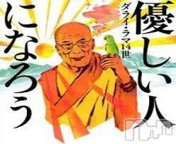 新潟デリヘル 風俗の神様  新潟店(フウゾクノカミサマ  ニイガタテン) さくらこ~ニューハーフ~(27)の7月15日写メブログ「病んではないですよw」
