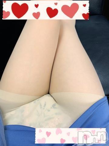 新潟デリヘル風俗の神様  新潟店(フウゾクノカミサマ  ニイガタテン) ゆき(23)の2021年5月4日写メブログ「ご予約H様」