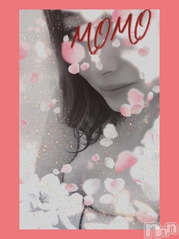 松本ぽっちゃりぽっちゃり 癒し姫(ポッチャリ イヤシヒメ) 体験割☆もも姫(33)の2021年4月3日写メブログ「お礼ブログ✨Tちゃん様💕」