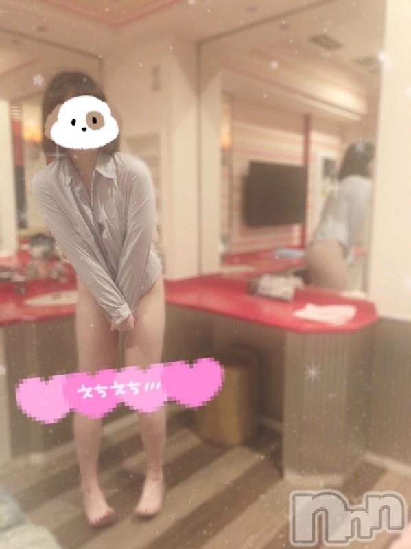 新潟デリヘルMinx(ミンクス) 雫【新人】(22)の2021年5月5日写メブログ「今日も一日」