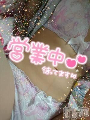 新潟デリヘル A naughty cat 悪戯猫(イタズラネコ) のぞみ(25)の4月25日写メブログ「空いてます??」