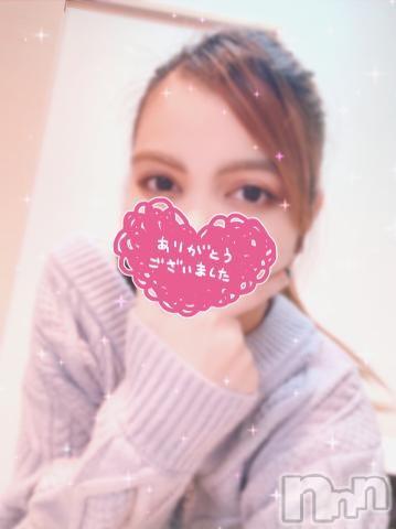 長野デリヘルバイキング のえる 激熱ハーフ系美少女(20)の2021年4月8日写メブログ「ホテル クワトロ 1004号室のお兄さんへ」