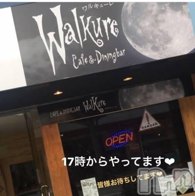 長野市居酒屋・バー DININGBAR Walkure(ワルキューレ)の店舗イメージ枚目