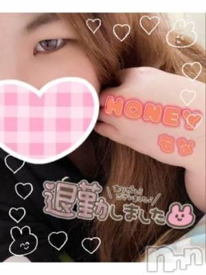 上越デリヘル HONEY(ハニー) もな(♯)(25)の7月1日写メブログ「退勤!」