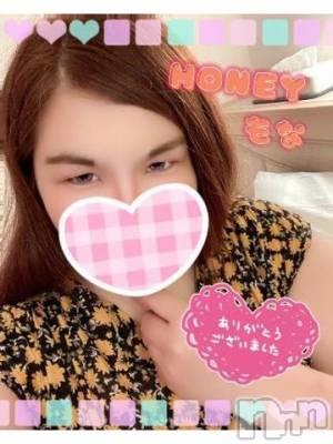 上越デリヘル HONEY(ハニー) もな(♯)(25)の8月6日写メブログ「お礼?」