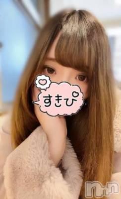 長野デリヘル バイキング るか 透き通る美肌の美少女♪(19)の3月7日写メブログ「ありがと!」