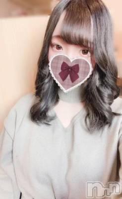 長野デリヘル バイキング るか 透き通る美肌の美少女♪(19)の3月8日写メブログ「おれいだよーん」