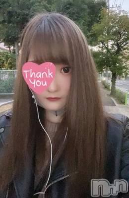 長野デリヘル バイキング るか 透き通る美肌の美少女♪(19)の3月8日写メブログ「おれいです」