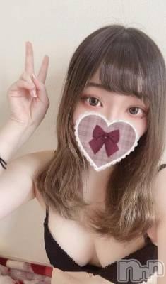 長野デリヘル バイキング るか 透き通る美肌の美少女♪(19)の4月9日写メブログ「おれい」