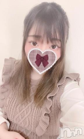 長野デリヘルバイキング るか 透き通る美肌の美少女♪(19)の2021年4月8日写メブログ「こんにちは」