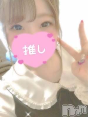 上越デリヘル HONEY(ハニー) りん(♪♪)(22)の3月20日写メブログ「13時から?」