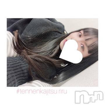 長野デリヘル バイキング りる 魅惑のエロスレンダー!!(20)の3月18日写メブログ「ご自宅の ?」