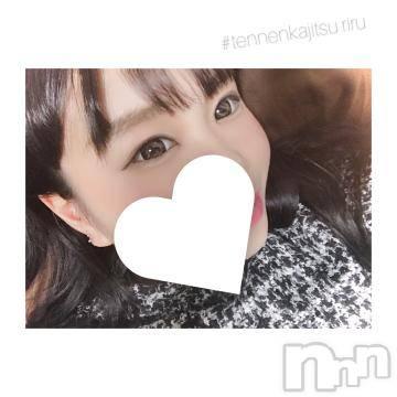 長野デリヘル バイキング りる 魅惑のエロスレンダー!!(20)の3月13日写メブログ「ありがとうございました ?」