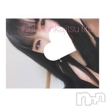 長野デリヘル バイキング りる 魅惑のエロスレンダー!!(20)の3月16日写メブログ「ビジホの ?」