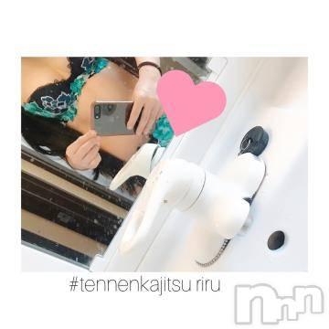 長野デリヘル バイキング りる 魅惑のエロスレンダー!!(20)の3月18日写メブログ「ビジネスホテルの ?」