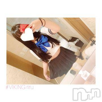 長野デリヘル バイキング りる 魅惑のエロスレンダー!!(20)の4月9日写メブログ「りるです ?」