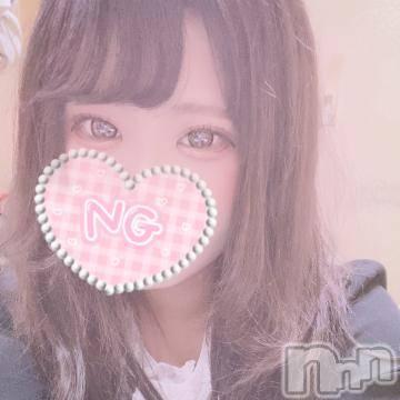 長野デリヘル バイキング あめ 癒しの激甘キャンディ(19)の3月11日写メブログ「おちゅー!」