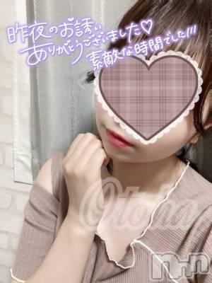 新潟手コキ Cherish Amulet(チェリッシュ アミュレット) おとは(26)の7月23日写メブログ「7/22お礼♡」