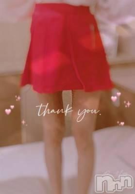 上越デリヘル 密会ゲート(ミッカイゲート) まき『高嶺の花』(29)の6月24日写メブログ「お礼(*´艸`*)」