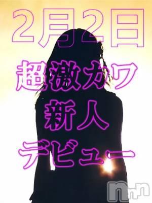美依夢(みいむ)(23) 身長153cm、スリーサイズB86(F).W57.H86。上越デリヘル 密会ゲート(ミッカイゲート)在籍。