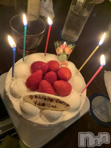 新潟駅前ガールズバーGirls Bar Bacchus新潟駅前店(バッカスエキマエテン) みちるの4月3日写メブログ「ありがとうございました💖」