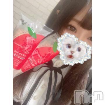 上越デリヘルHONEY(ハニー) あいね(19)の7月22日写メブログ「ぽにょかんしゃ!」