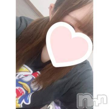 上越デリヘル HONEY(ハニー) あいね(19)の6月26日写メブログ「しゅっきん!」
