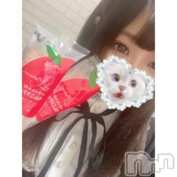 上越デリヘルHONEY(ハニー) あいね(19)の2021年7月22日写メブログ「ぽにょかんしゃ!」