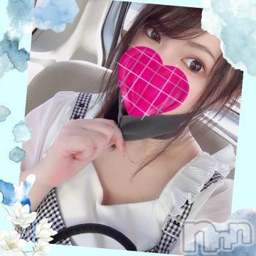 長野デリヘルバイキング りこ 敏感極上キレイ系!(26)の2021年6月7日写メブログ「おはよお?」