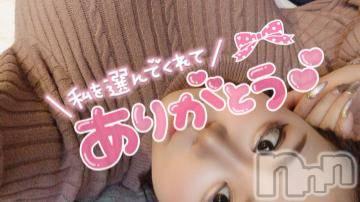 長野デリヘル バイキング ここみ 小っちゃくてかわいい♪(24)の3月29日写メブログ「3Pのお兄さん?」