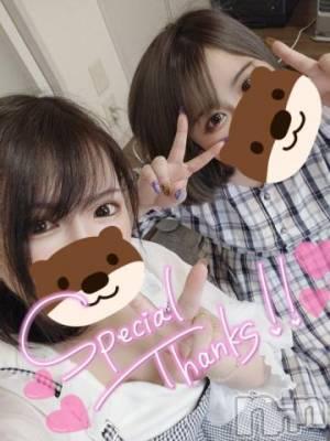 長野デリヘル バイキング ここみ 小っちゃくてかわいい♪(24)の4月3日写メブログ「3Pのお兄さん?」