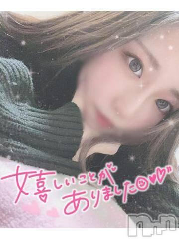 長岡デリヘルROOKIE(ルーキー) 体験☆くらら(20)の4月12日写メブログ「昨日の!」