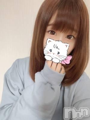 上越デリヘル Club Crystal(クラブ クリスタル) (新人)ゆら(21)の3月21日写メブログ「ありがとうございました♡昨日のお礼♡」