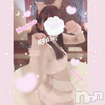 上越デリヘル LoveSelection(ラブセレクション) きゅん(激ロリ妹系)(22)の4月1日写メブログ「🌸いっぱいありがとう🌸」
