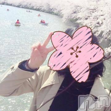 長岡デリヘル ROOKIE(ルーキー) 体験☆ちりこ(23)の4月1日写メブログ「おはよう」