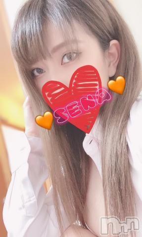 新潟デリヘルSecret Love(シークレットラブ) せな☆絶品可憐美女(27)の2021年5月4日写メブログ「ぬくぬく…?」