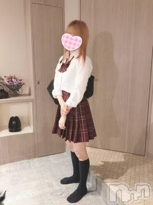 新潟手コキ 新潟風俗Noel-ノエル-(ノエル) 新人 りお(20)の5月13日写メブログ「出勤します!!」
