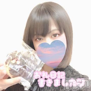 長野デリヘル バイキング しずく 敏感美肌娘!(22)の4月14日写メブログ「?お礼??」