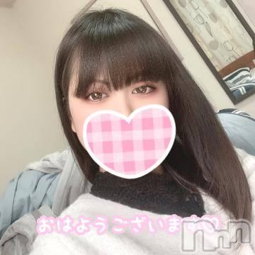 長野デリヘル バイキング しずく 敏感美肌娘!(22)の3月18日写メブログ「?おはようございます??」