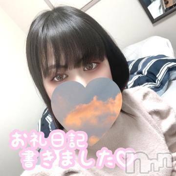 長野デリヘル バイキング しずく 敏感美肌娘!(22)の3月18日写メブログ「?お礼??」